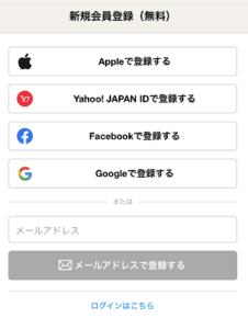 ココナラ似顔絵-09