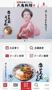 お得サイト・アプリ03