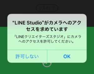 LINE-Creators-Studio-08