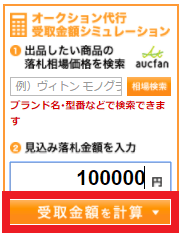 quickdo-03
