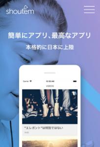 スマホアプリ開発-04