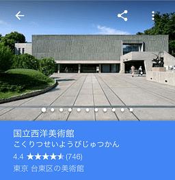 美術館無料観覧日-01